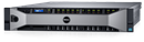 Serverul de rack PowerEdge R830