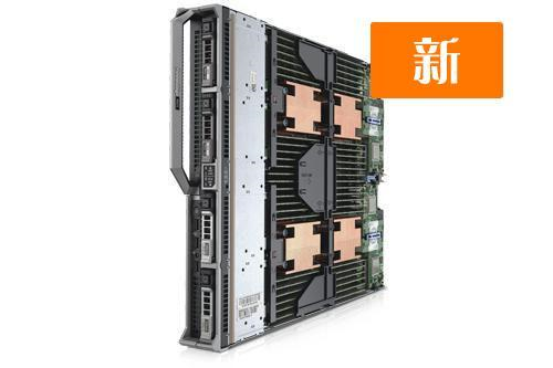 PowerEdge M820