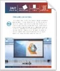 laser-projectors-in-commercial_fr.pdf