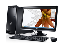 23-inch Intel Core i7 Quad Core Desktop PC