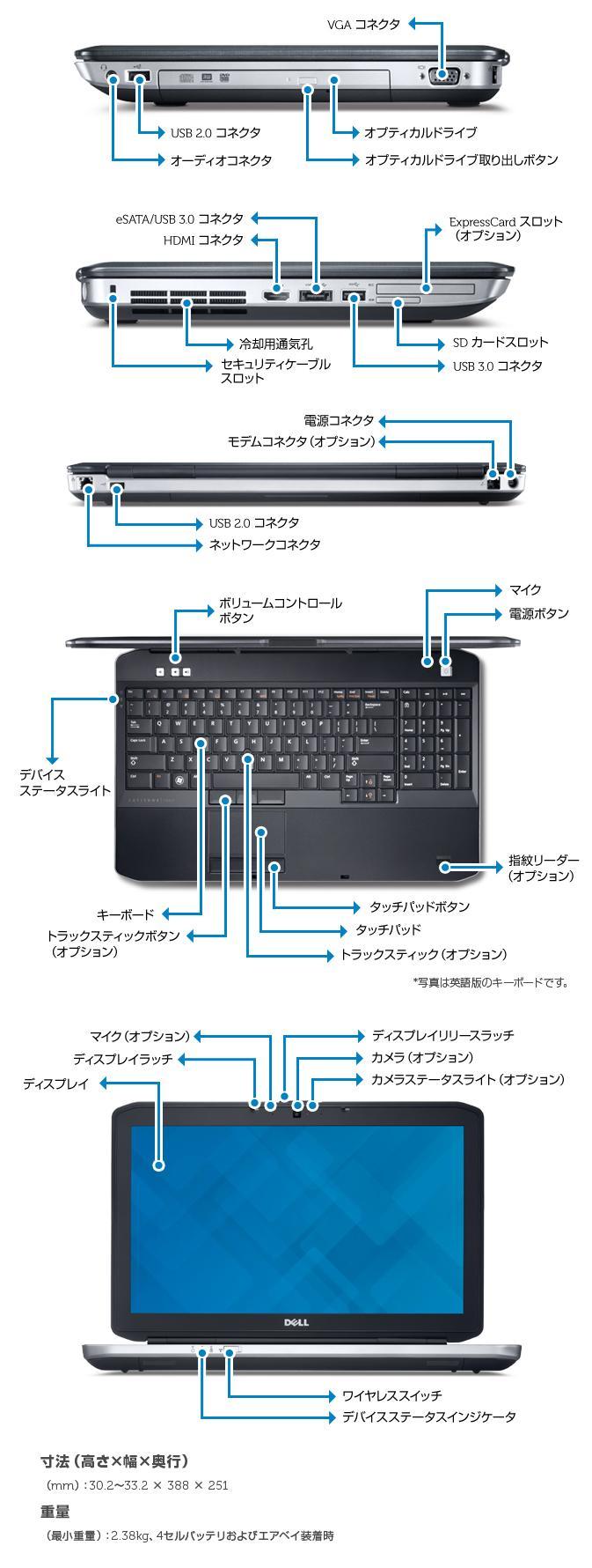 latitude e5530 laptop