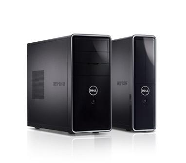 Inspiron 620 computer cutting-edge design