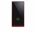 Dell Inspiron 3000 Series (3656) Gamer Edition 6th Gen Intel Quad Core i5 Desktop PC