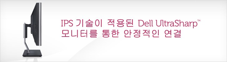 Dell UltraSharp 모니터