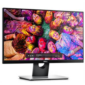 Dell 23 Monitor | S2316M