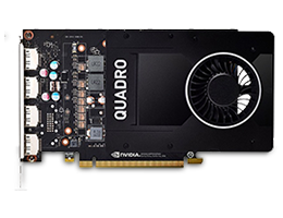 NVIDIA Quadro P2000, 5GB, 4 DP, (Precision)(Customer KIT)