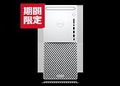 XPS デスクトップ 【秋の感謝・即納】プラチナプラス(Windows 10搭載・SSD+HDD・GTX1650 SUPER・Office H&B・ホワイト)
