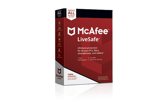 mcafee license key 2018