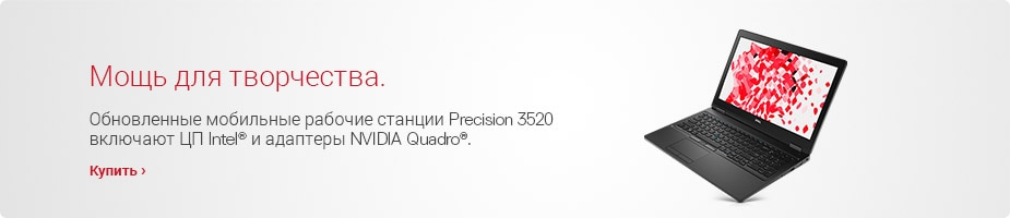 Precision Laptops