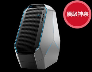 Alienware Area51 R5